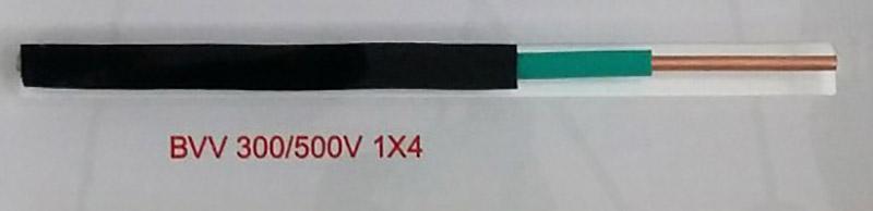 广州南洋电缆 BVV