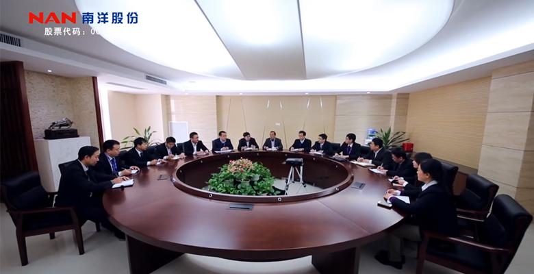 广州南洋电缆.jpg